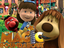 ULoader icono TheMagicRoundabout 128x96.png