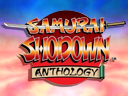 ULoader icono SShodown 128x96.png