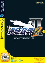 Phoenix Wright Justice for All Caratula PC.jpg