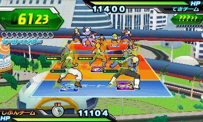 Resultado de imagen de Dragon Ball Heroes Ultimate Mission
