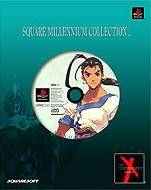 Xenogears- Wong Fei Fong Edition (Square Millennium Collection) (Playstation) caratula frontal.jpg