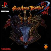 Portada de Battle Arena Toshinden