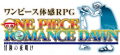 Logo-One-Piece-Romance-Dawn-PSP-N3DS.png