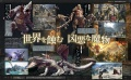 Dragon's Dogma Online Scan (04).jpg