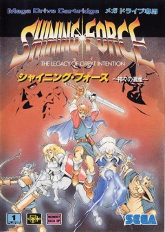 Portada de Shining Force: The Legacy of Great Intention