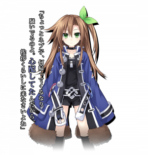 Hyperdimension Neptunia Victory II - If.png