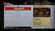 Ryu Ga Gotoku Ishin - Battle - Battle Dungeon Built (3).jpg