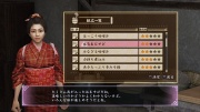 Ryu Ga Gotoku Ishin - Another Life - Cooking (1).jpg