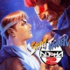 Street Fighter Alpha 2 PSN Plus.jpg