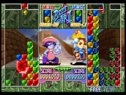 Super Puzzle Fighter II Turbo (Playstation) juego real 001.png