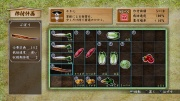 Ryu Ga Gotoku Ishin - Another Life - Growing Vegetables (2).jpg