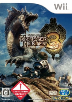 Portada de Monster Hunter 3 Tri