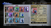 Ryu Ga Gotoku Ishin - Battle - Battle Dungeon Cards (1).jpg