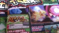 Dragon Ball Xenoverse scan 6.jpg
