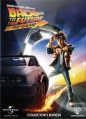 Back to the Future The Game Caratula.jpg