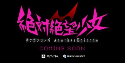 Danganronpa-Another-Episode-Ultra-Despair-Girls-logo.jpg