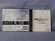 Hoshigami Ruining Blue Earth (Playstation NTSC-USA) fotografia caratula trasera y manual.jpg