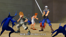 Pantalla 02 juego Kingdom Hearts Birth by Sleep PSP.png