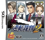Phoenix Wright Justice for All Caratula Japonesa NDS.jpg