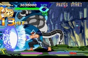 Xmen Vs Street Fighter (Playstation) juego real 001.jpg