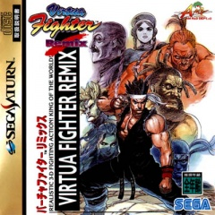 Portada de Virtua Fighter Remix