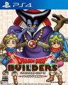 Dragon Quest Builders Portada Japonesa.jpg