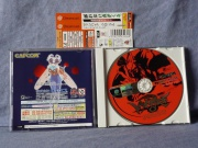 Vampire Chronicle for Matching Service (Dreamcast NTSC-J) fotografia caratula interior-disco y spine card.jpg