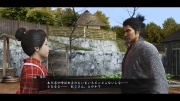 Ryu Ga Gotoku Ishin - Another Life - Meeting Haru (7).jpg