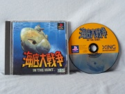 In The Hunt (Playstation NTSC-J) fotografia caratula delantera y disco.jpg