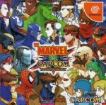 Marvel vs Capcom (Caratula Dreamcast Jap) 002.jpg