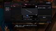 Ryu Ga Gotoku Ishin - Battle - Weapon Making (2).jpg