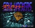 Pantalla 01 Devil Summoner Soul Hackers Saturn.jpg