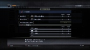 Ryu Ga Gotoku Ishin - Battle - Weapon Making (21).jpg