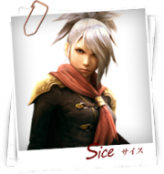 Ficha personaje Sice FF Type 0.png