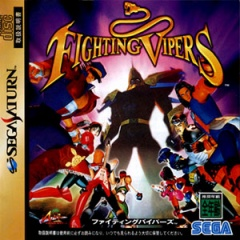 Portada de Fighting Vipers