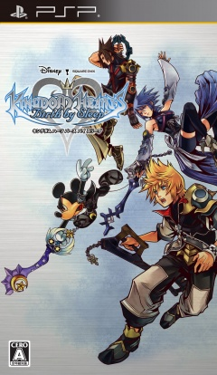 Portada de Kingdom Hearts: Birth by Sleep