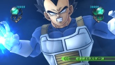 Dragon Ball Age 2011 8.jpg