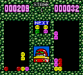 Pantalla juego Dr. Robotnik's Mean Bean Machine Game Gear.png