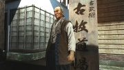 Ryu Ga Gotoku Ishin - Battle - Grand Master&Training (1).jpg
