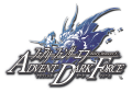 Fairy Fencer F Advent Dark Force Logo.png