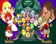 Vampire Chronicle for Matching Service (Dreamcast) juego real pantalla seleccion de personajes.jpg