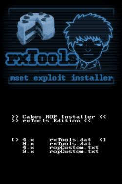 RxTools 3.0 - rxInstaller.nds.png