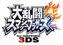 Logo japonés Super Smash Bros. Nintendo 3DS.png