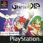 Carátula Grandia (PlayStation - PAL).jpg