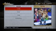 Ryu Ga Gotoku Ishin - Battle - Battle Dungeon Cards (2).jpg