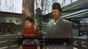Ryu Ga Gotoku Ishin - Another Life - Meeting Haru (3).jpg