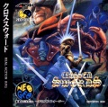 Crossed swords Portada.jpg