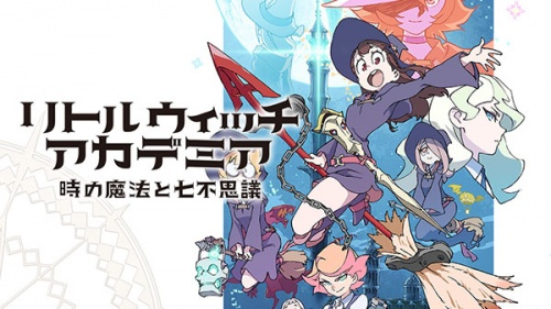 Little-Witch-Academia-PS4-Ann 05-28-17.jpg
