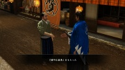 Ryu Ga Gotoku Ishin - Battle - Weapon Making (14).jpg