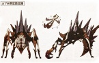 Bocetos-01-juego-Monster-Hunter-4-Nintendo-3DS.jpg